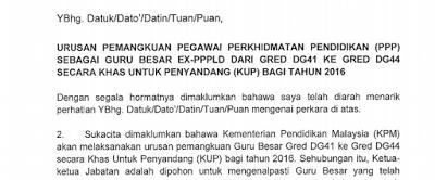 Urusan Pemangkuan PPP Sebagai Guru Besar Dari Gred Dg41 Ke Gred Dg44 Secara Khas