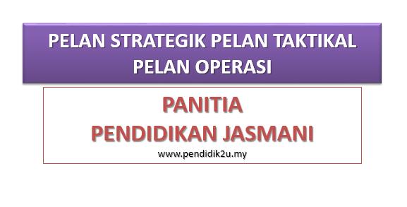 Pelan Strategik Panitia Pendidikan Jasmani