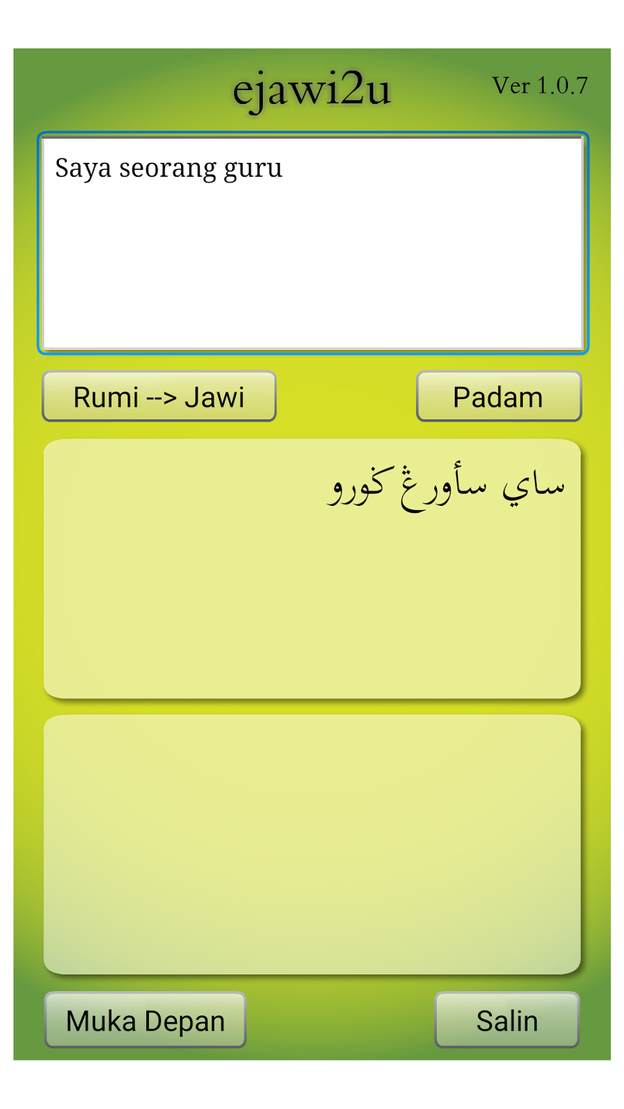 eJawi2u Aplikasi Terjemahan Rumi ke Jawi Terbaik