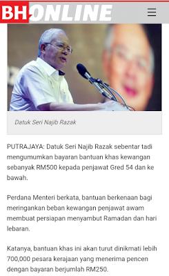 Bonus Raya RM500 dibayar 25 Jun 2015