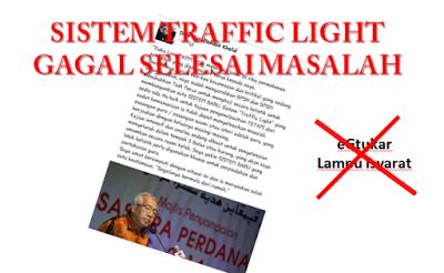 eGtukar: Sistem Traffic Light diakui Gagal Selesai Masalah