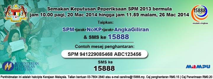 Semak SPM 2013 guna SMS