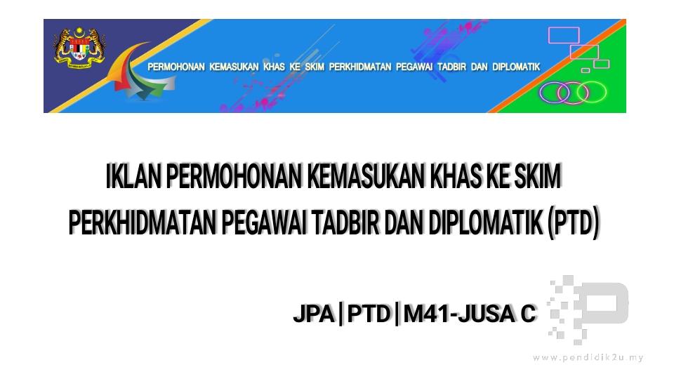 Permohonan Kemasukan Khas Ke Skim Pegawai Tadbir dan Diplomatik (PTD)