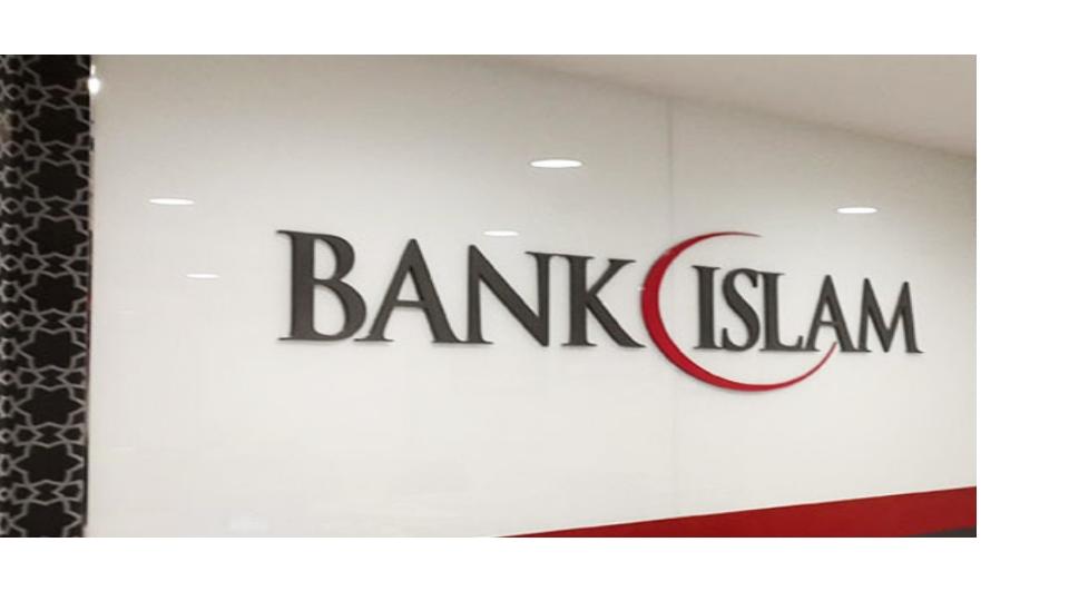 Pinjaman Peribadi Bank Islam Ok Tak?