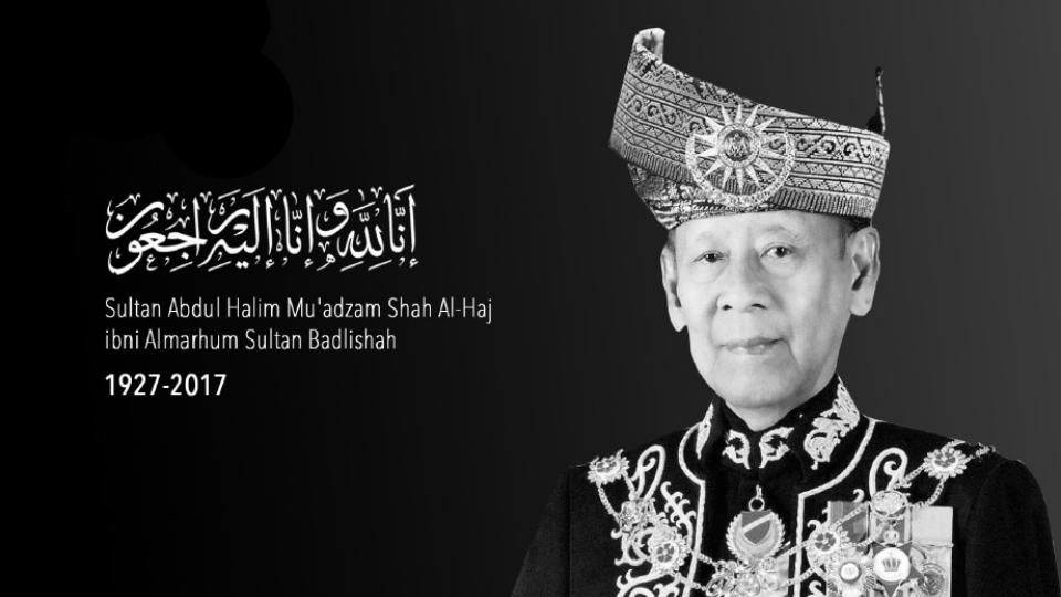 Kedah Cuti Kelepasan Am, UPSR Berjalan Seperti Biasa