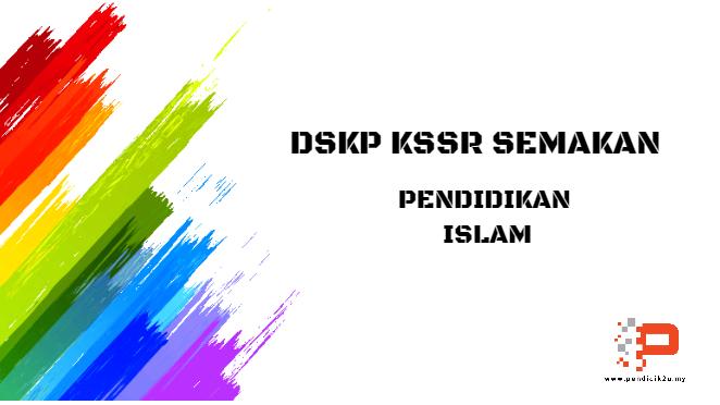 DSKP KSSR Semakan Pendidikan Islam