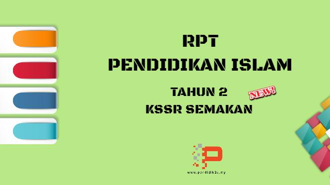 RPT Pendidikan Islam Tahun 2 KSSR Semakan
