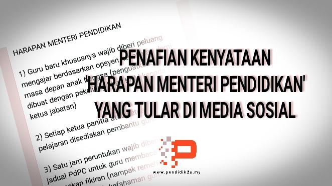 Kenyataan Media Penafian 'Harapan Menteri Pendidikan'