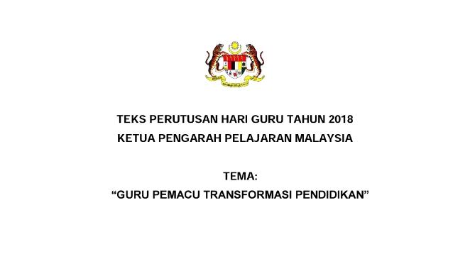Perutusan Hari Guru KPPM 2018
