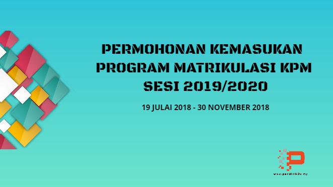Permohonan Program Matrikulasi KPM 2019/2020