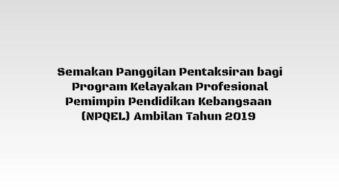 Semakan Panggilan Pentaksiran NPQEL 2019