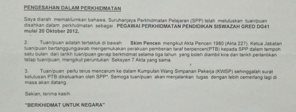 Surat Sah Jawatan