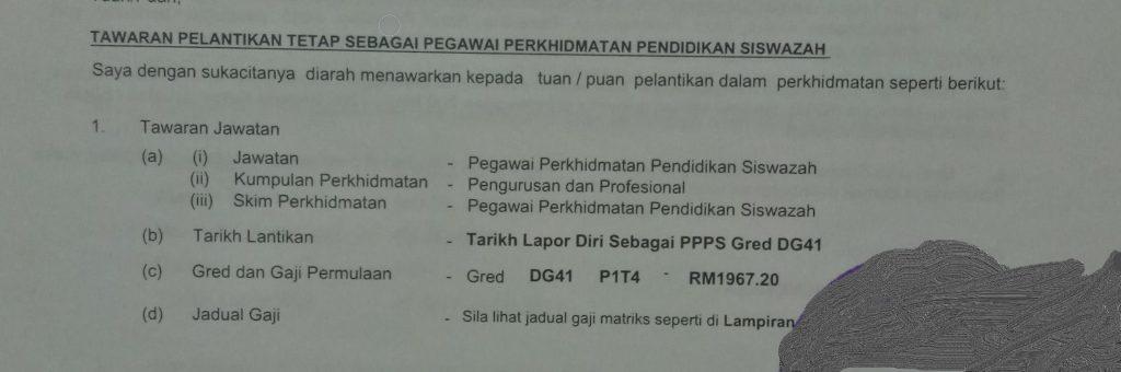 surat pelantikan dg41