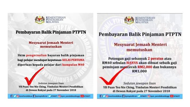 PTPTN: Pemotongan Bayaran Bermula Gaji RM2000