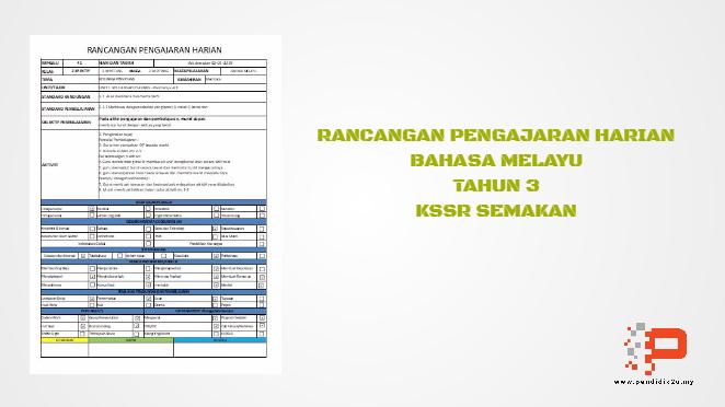 RPH Bahasa Melayu Tahun 3 KSSR Semakan (Lengkap Setahun)