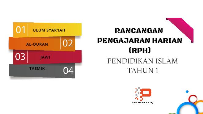 RPH Pendidikan Islam Tahun 1 KSSR Semakan