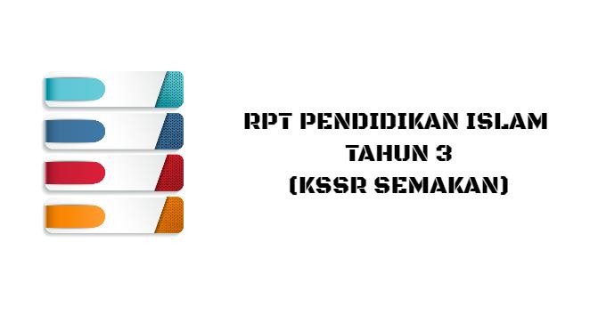 RPT Pendidikan Islam Tahun 3 KSSR Semakan