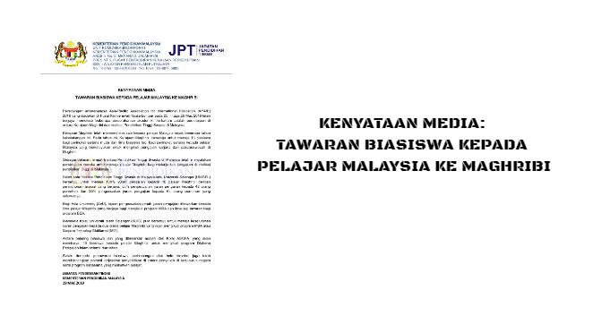 Tawaran Biasiswa Kepada Pelajar Malaysia Ke Maghribi