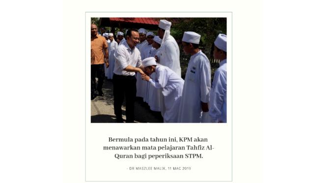 KPM Akan Menawarkan Subjek Tahfiz Al-Quran Untuk STPM