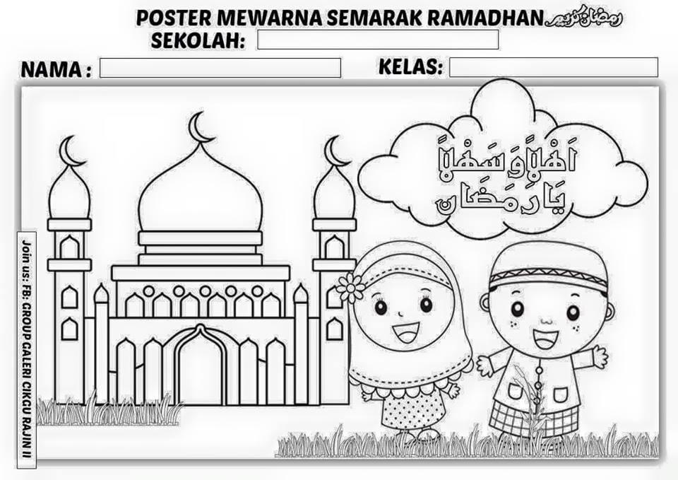 lukisan mewarna ramadan