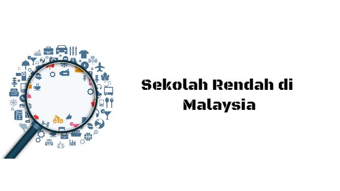 Subjek Sekolah Rendah di Malaysia