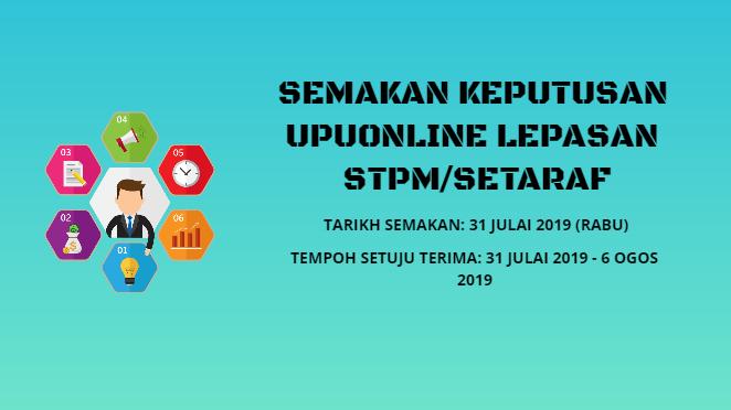 Semakan Keputusan UPU Lepasan STPM/Setaraf