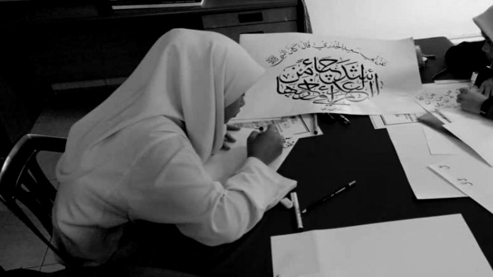 Isu Khat Jawi, Semua Perlu Patuhi Keputusan KPM