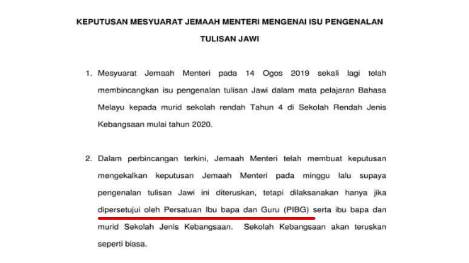 Pengenalan Jawi di SJK dilaksana jika dipersetujui PIBG