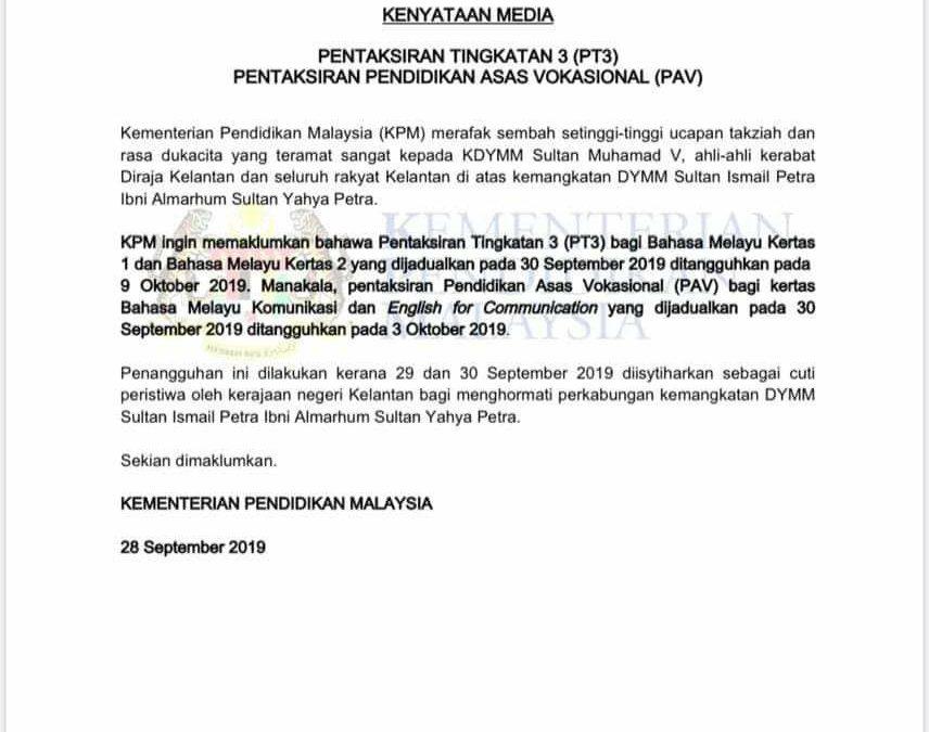 Penangguhan PT3 dan PAV
