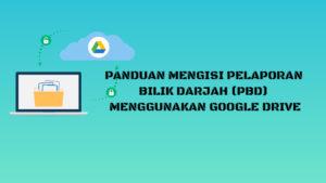 pbd online
