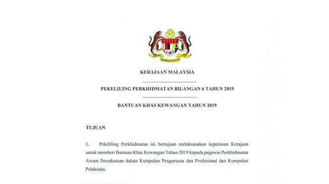 Bantuan Khas RM500 Dibayar 18 Disember
