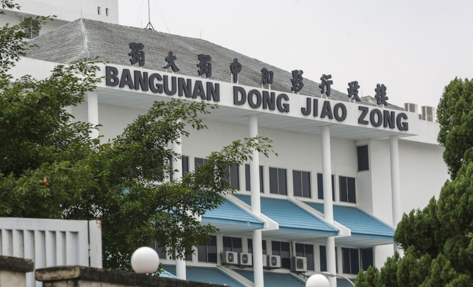 PDRM dapat perintah mahkamah batal kongres Jawi Dong Zong