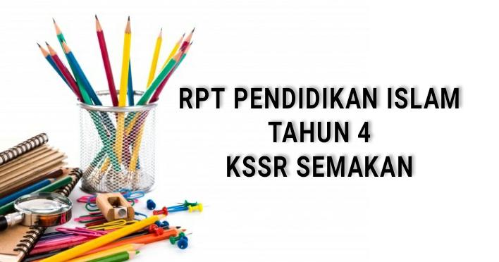RPT Pendidikan Islam Tahun 4 KSSR Semakan