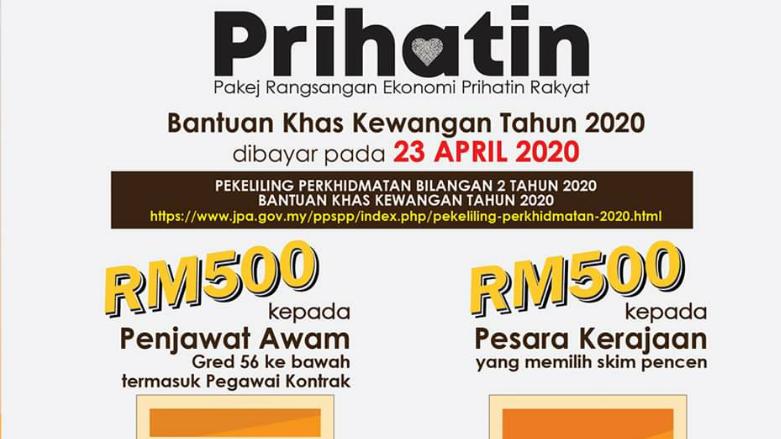 Bantuan Khas Rm500 Dibayar 23 April 2020 Pendidik2u