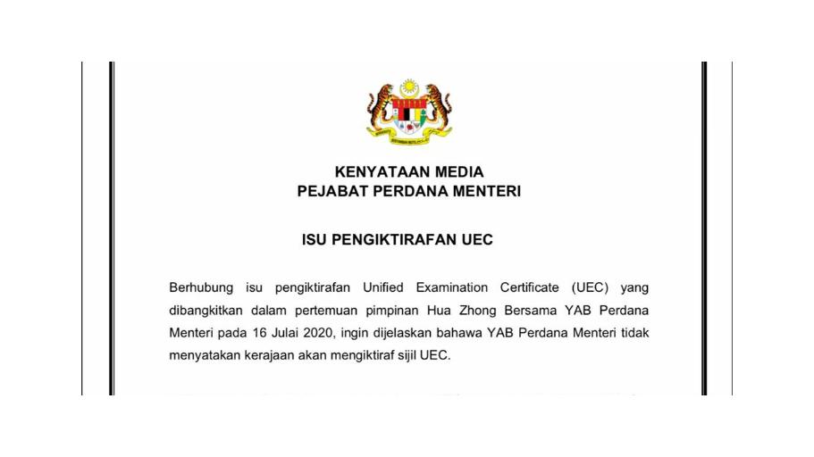 Perdana Menteri tidak menyatakan kerajaan akan mengiktiraf UEC