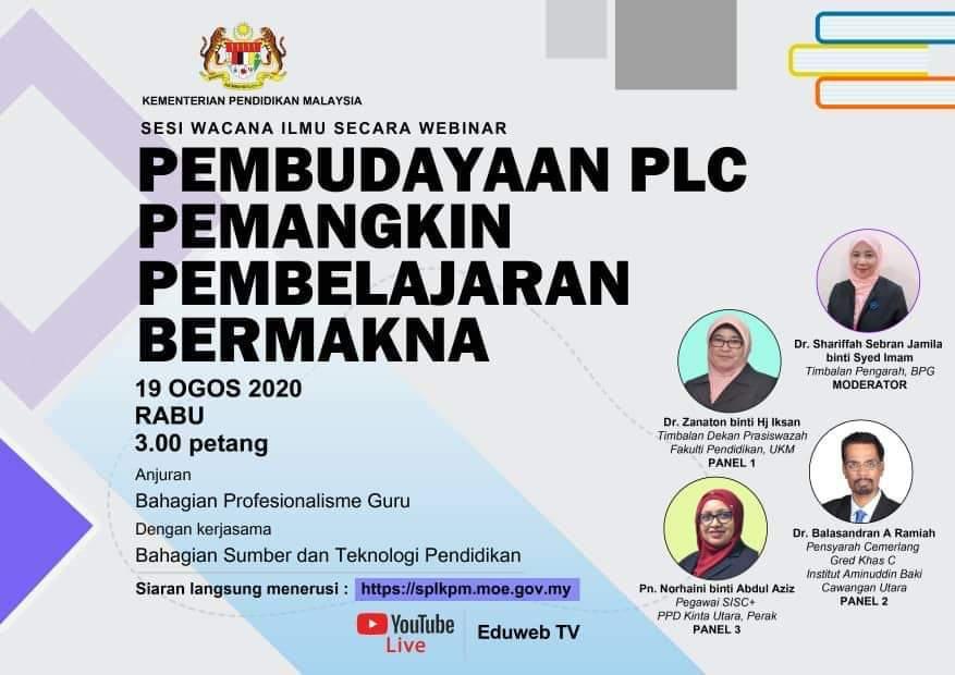 webinar 2020