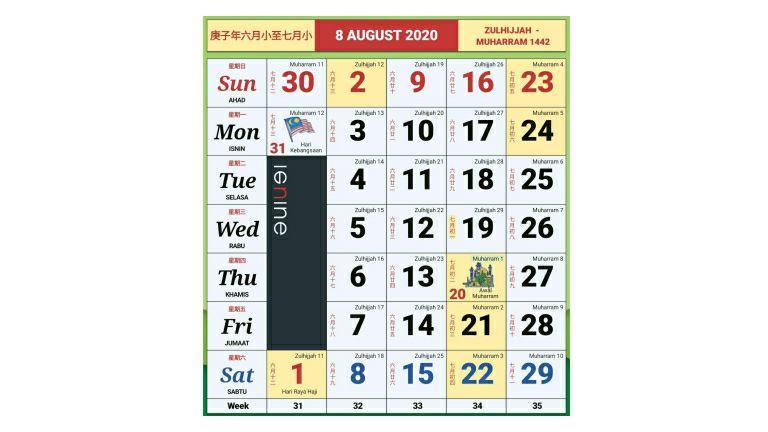 Cuti Sekolah Bulan Ogos 2020