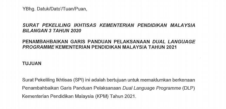 Penambahbaikan Garis Panduan Pelaksanaan Dual Language Programme (DLP) KPM 2021