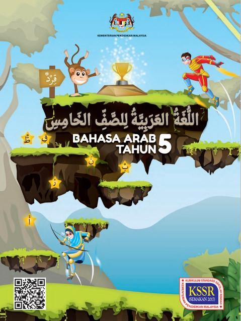 Bahasa Arab Tahun 5 Kssr Semakan