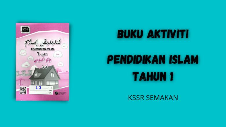 Buku Aktiviti Pendidikan Islam Tahun 1 Pdf