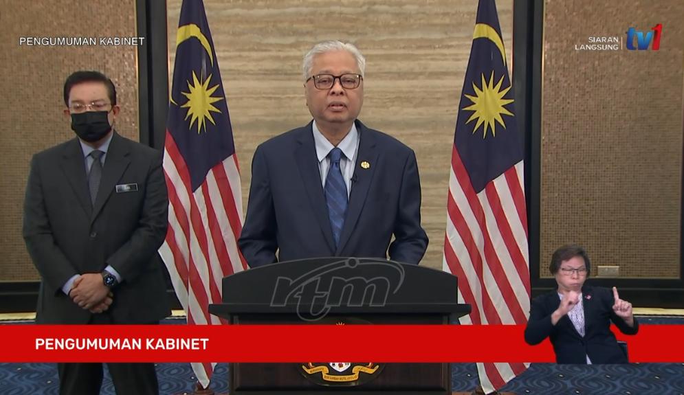 Senarai Kabinet Malaysia 2021 YAB Ismail Sabri